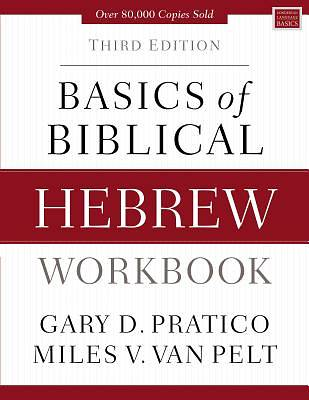 Picture of Basics of Biblical Hebrew Workbook