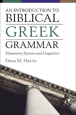 Picture of An Introduction to Biblical Greek Grammar