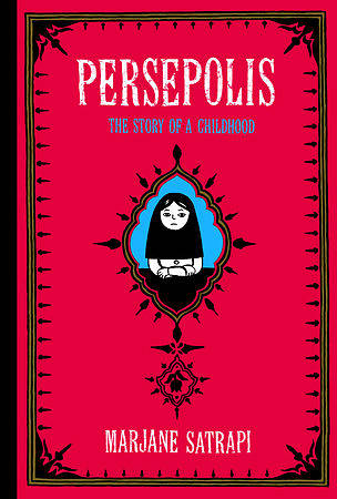 Picture of Persepolis