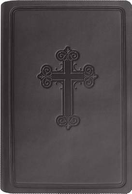 NASB Large Print Compact Bible