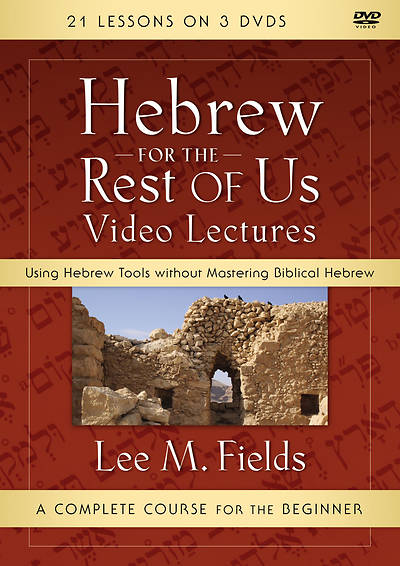Hebrew for the Rest of Us Video Lectures