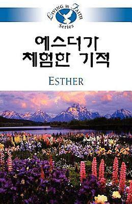 Picture of Living in Faith - Esther Korean