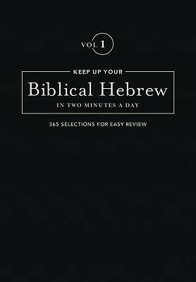 Keep Up Your Biblical Hebrew in Two Minutes A Day Volume 1