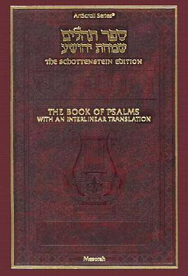 Book of Psalms-FL