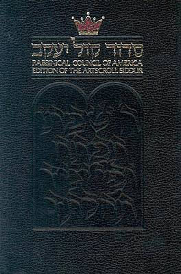 Picture of The Artscroll Siddur