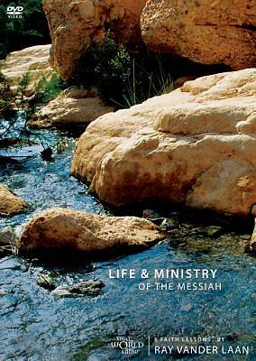 Life and Ministry of the Messiah DVD