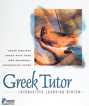 Greek Tutor CDROM