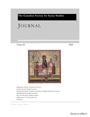 Picture of Journal of the Canadian Society for Syriac Studies 20