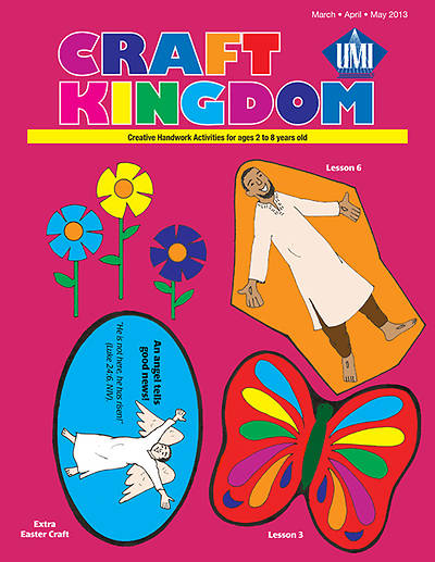 UMI Preschool Playhouse Craft Kingdom Spring 2013