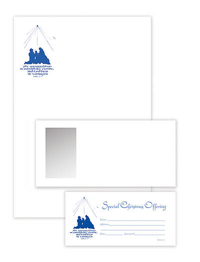 Christmas Letterhead - Silhouette [Pack of 50]