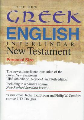 Picture of The New Greek-English Interlinear New Testament Personal Size