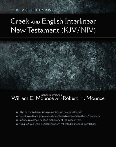 Picture of The Zondervan Greek and English Interlinear New Testament (King James Version/New International Version)