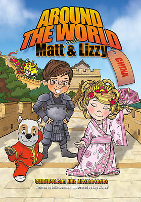 Picture of Around the World with Matt and Lizzy - China