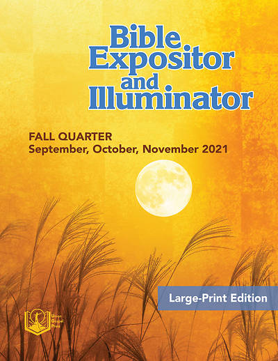 Picture of Union Gospel Bible Expositor LP Fall 2021