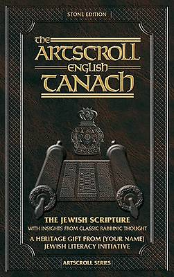 Picture of The Artscroll English Tanach