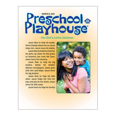 Picture of UMI Preschool Playhouse Student Spring 2019