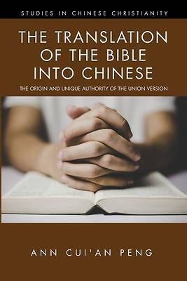Picture of The Translation of the Bible into Chinese