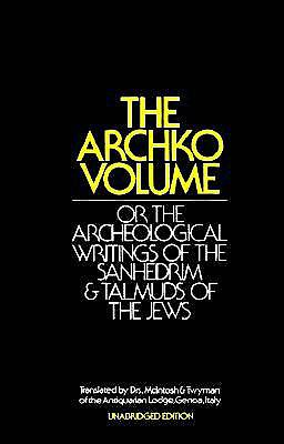 Picture of The Archko Volume