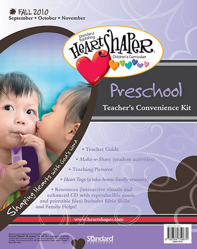 Picture of HeartShaper Preschool Teacher's Convenience Kit