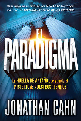 Picture of El Paradigma