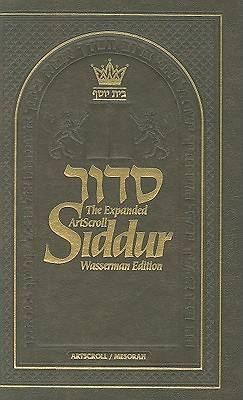 The New, Expanded Artscroll Siddur - Wasserman Edition - Ashkenaz