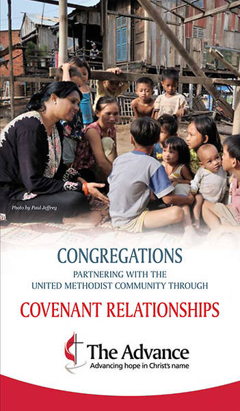 Picture of The Advance Covenant Relationship Downloadable Brochure (Congregation)