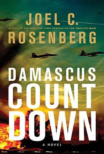 Damascus Countdown [ePub Ebook]