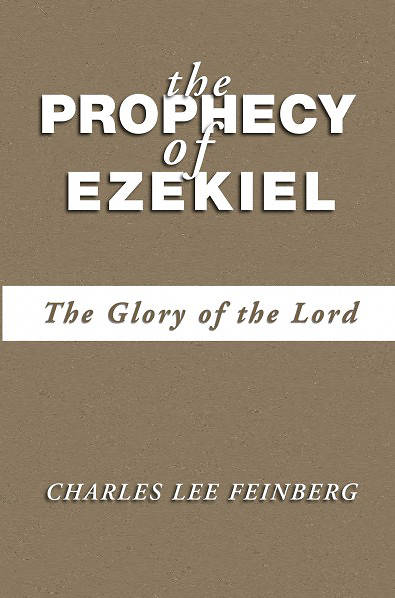 The Prophecy of Ezekiel