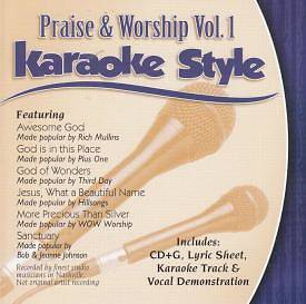 Karaoke Style: Praise and Worship, Volume 1 CD