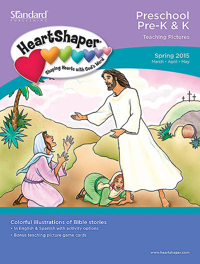 Picture of HeartShaper Preschool Teaching Pictures Spring 2015