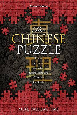 Picture of The Chinese Puzzle