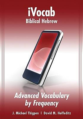 Ivocab Biblical Hebrew