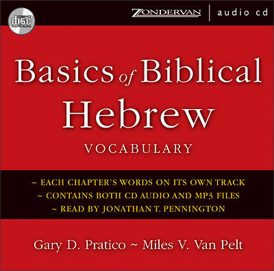 Picture of Basics of Biblical Hebrew Vocabulary CD