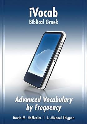 iVocab Biblical Greek