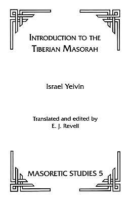Picture of Introduction to the Tiberian Masorah