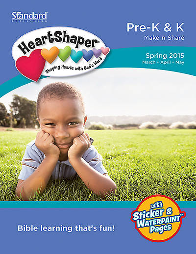 Picture of HeartShaper Pre K & K Student (Make-n-Share) Spring 2015