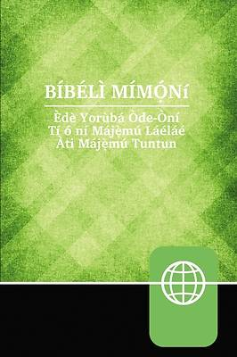 Picture of Yoruba Contemporary Bible, Hardcover, Red Letter