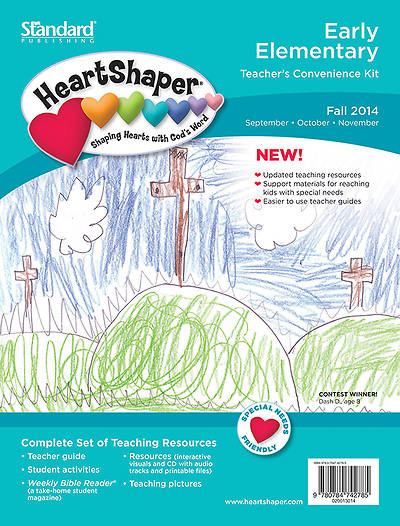 HeartShaper Early Elementary Teachers Convenience Kit Fall 2014