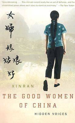 The Good Women of China