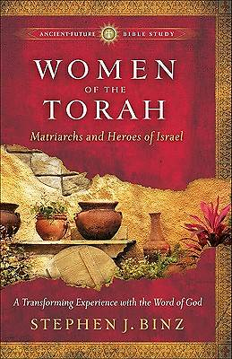 Picture of Ancient-Future Bible Study - Women of the Torah