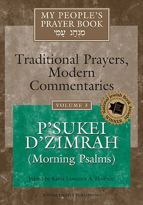 Picture of P'Sukei D'zimrah (Morning Psalms)