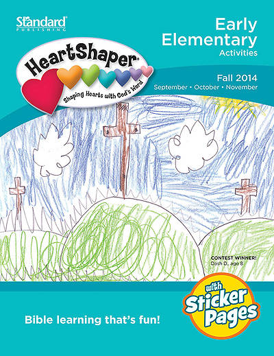 HeartShaper Early Elementary Student Fall 2014