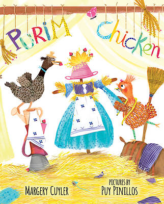 Picture of Purim Chicken