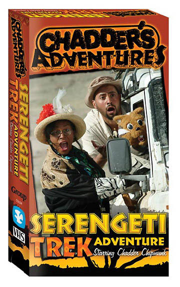 Group Vacation Bible School 2005 Serengeti Trek Chadders Adventure Video VBS