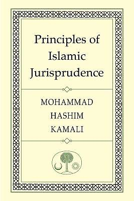 Picture of PRINCIPLES OF ISLAMIC JURISPRUDENCE