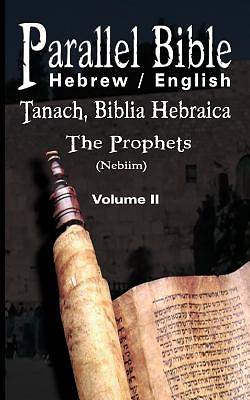 Picture of Parallel Bible Hebrew / English