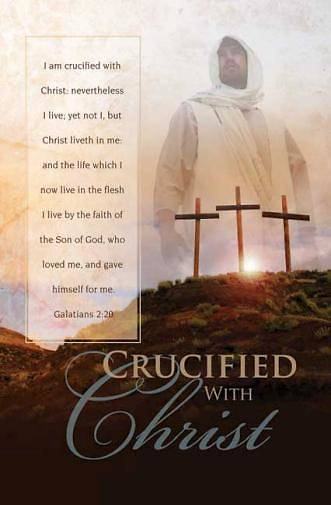 Crucified With Christ Regular Size Bulletin (Package of 100)