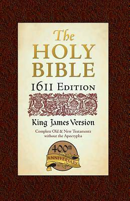 Bible-KJV 1611-400th Anniversary