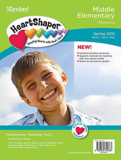 Picture of HeartShaper Middle Elementary Resources Spring 2015