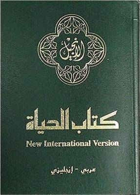 Picture of Arabic / English Bilingual New Testament - Nav / NIV